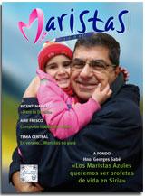 Revista Siglo XXI